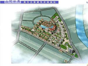 葫芦岛山河半岛二期工程